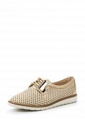 Купить Ботинки Guapissima бежевый GU016AWSOM42 Китай