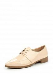 Купить Ботинки Marypaz бежевый, розовый MA135AWJDR80
