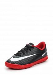 Купить Бутсы зальные JR MERCURIALX VORTEX III IC Nike черный NI464ABUFG73