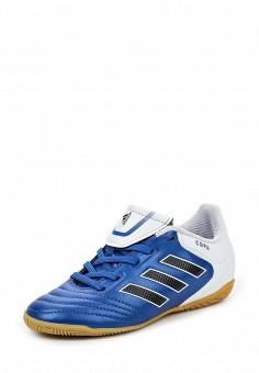 Футбольные бутсы adidas Performance COPA 17.4 IN с верхом из