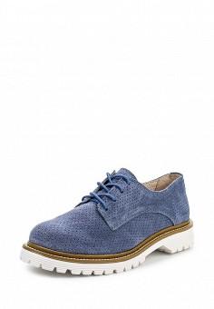 Ботинки, Bronx, цвет: синий. Артикул: BR336AWPVE34. Bronx