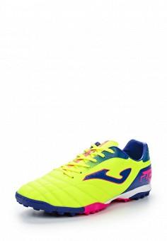 Шиповки, Joma, цвет: желтый. Артикул: JO001AMTGA36. Мужская обувь / Кроссовки и кеды