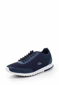 Кроссовки, Lacoste, цвет: синий. Артикул: LA038AWPZN83. Женская обувь / Кроссовки и кеды