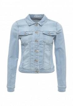 Куртка джинсовая, Only, цвет: голубой. Артикул: ON380EWRNF52. Женская одежда / Верхняя одежда / Джинсовые куртки