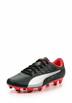 Бутсы, Puma, цвет: черный. Артикул: PU053AUQOX60. Женская обувь / Кроссовки и кеды / Кроссовки