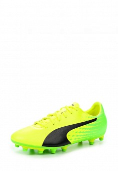 Бутсы, Puma, цвет: зеленый. Артикул: PU053AUQOX63. Женская обувь / Кроссовки и кеды / Кроссовки