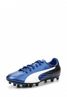Бутсы, Puma, цвет: синий. Артикул: PU053AUQOX64. Женская обувь / Кроссовки и кеды / Кроссовки