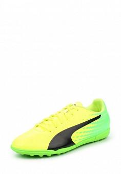 Шиповки, Puma, цвет: желтый. Артикул: PU053AUQOX65. Мужская обувь / Кроссовки и кеды