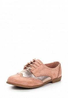 Ботинки, Queen Vivi, цвет: розовый. Артикул: QU004AWSNU63. Женская обувь / Ботинки
