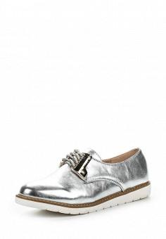 Ботинки, Sergio Todzi, цвет: серебряный. Артикул: SE025AWRNU10. Женская обувь / Ботинки / Низкие ботинки