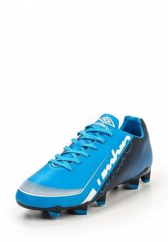 Бутсы, Umbro, цвет: голубой. Артикул: UM463AMQZH27. Мужская обувь / Кроссовки и кеды