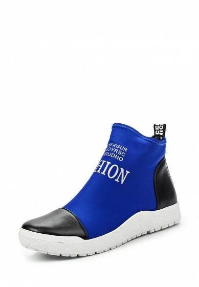 Ботинки Elsi синий EL026AWISV10  - купить со скидкой