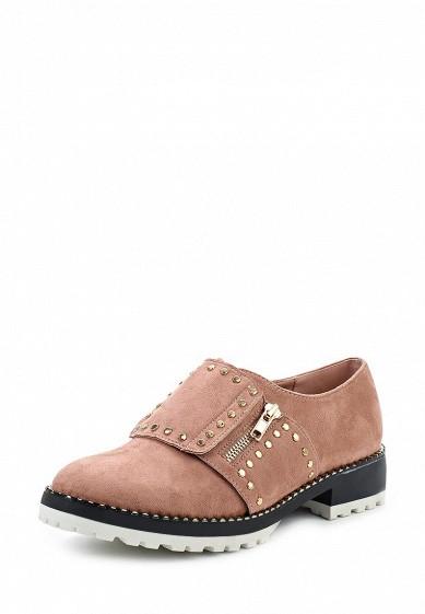 Купить Ботинки Ideal Shoes розовый ID007AWWEI52 Китай