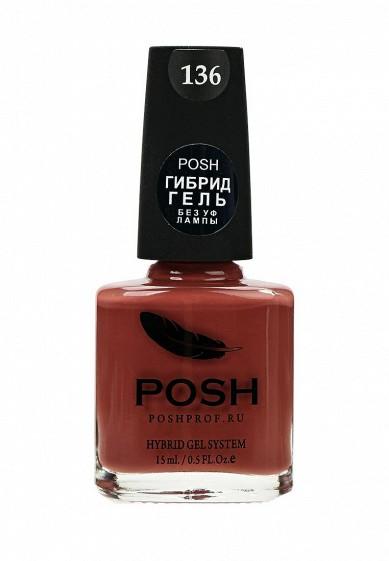 Купить Гель-лак для ногтей Posh Гибрид без УФ лампы Тон 136 жареный какао бордовый PO021LWXZK79 Россия