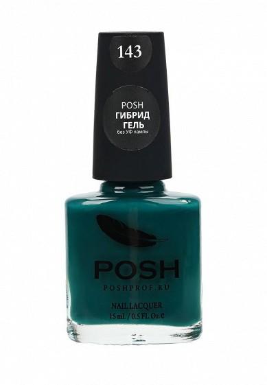 Купить Гель-лак для ногтей Posh Гибрид без УФ лампы Тон 143 загадочный лес зеленый PO021LWXZK84 Россия