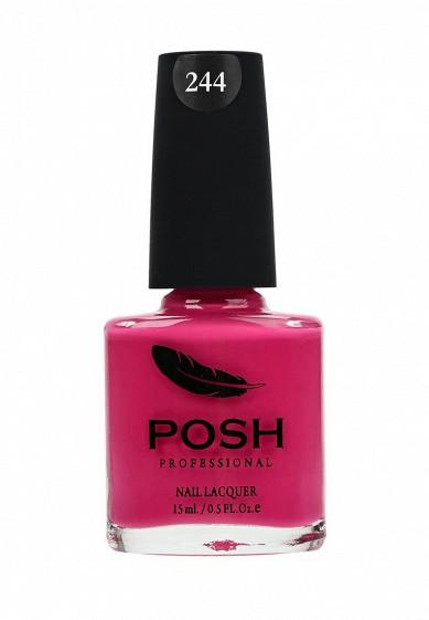 Купить Гель-лак для ногтей Posh Гибрид без УФ лампы Тон 244 пионовый фиолетовый PO021LWXZM35 Россия