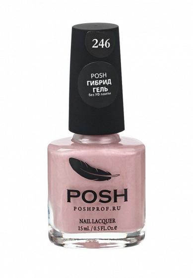 Купить Гель-лак для ногтей Posh Гибрид без УФ лампы Тон 246 шелковое платье розовый PO021LWXZM38 Россия