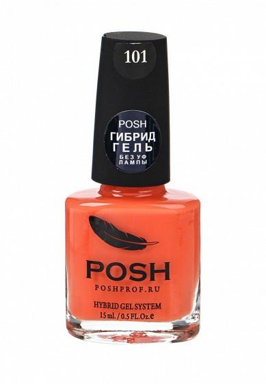 Купить Гель-лак для ногтей Posh Гибрид без УФ лампы Тон 100 спелая малина оранжевый PO021LWXZM76 Россия