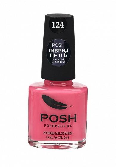 Купить Гель-лак для ногтей Posh Гибрид без УФ лампы Тон 124 чайная роза розовый PO021LWXZN12 Россия