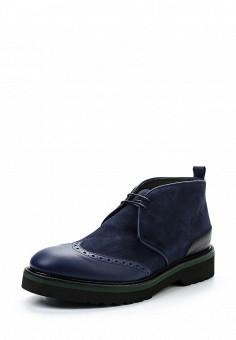 Ботинки, Alberto Guardiani, цвет: синий. Артикул: AL027AMUNL84. Мужская обувь / Ботинки и сапоги