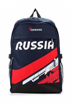 Рюкзаки forward в ростове-на-дону дорожные сумки и чемоданы ritter