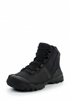 Ботинки, Under Armour, цвет: черный. Артикул: UN001AMTVK59. Мужская обувь / Ботинки и сапоги