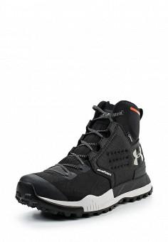 Ботинки трекинговые, Under Armour, цвет: черный. Артикул: UN001AMTVK95. Мужская обувь / Ботинки и сапоги