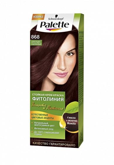 Купить краску палет для волос в интернет магазине